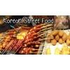 Văn hóa ẩm thực đường phố của người Hàn Quốc