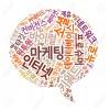 Từ vựng tiếng Hàn về đồ gia dụng
