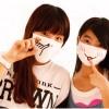Mỗi ngày 1 câu tiếng Hàn: Bạn nhớ đeo khẩu trang nhé!